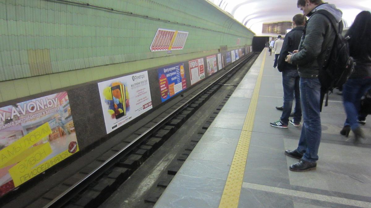 Станции может быть и не такие красивые как в Москве, но зато есть тактильная плиточка. На станциях достаточно много рекламы.