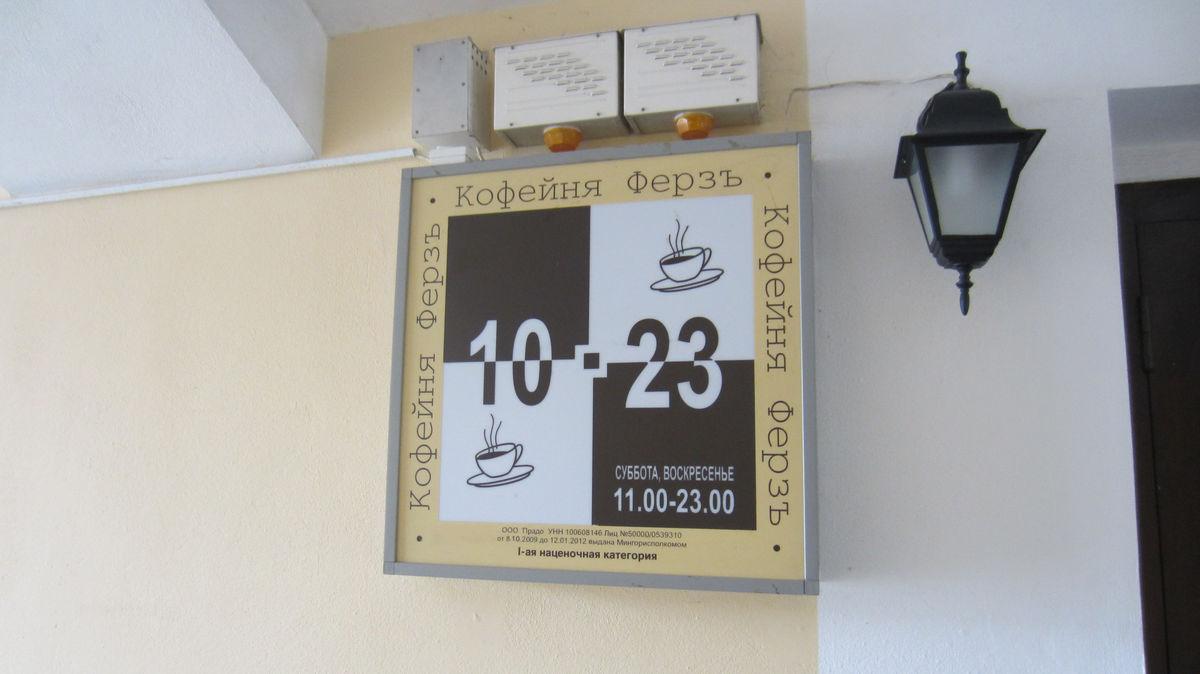 Для кафе есть [[http://www.licenzia.by/articles/licenzia/obshepit/index.htm наценочные категории]].