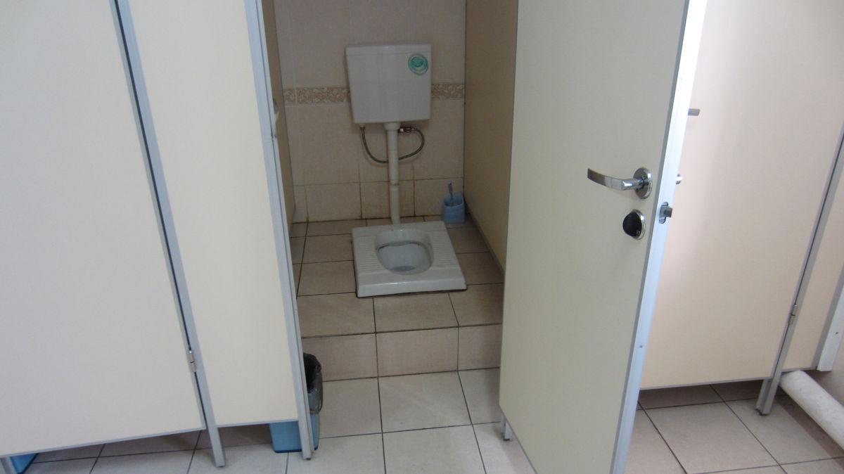 При посещении музея лучше воздержаться от посещения туалета.