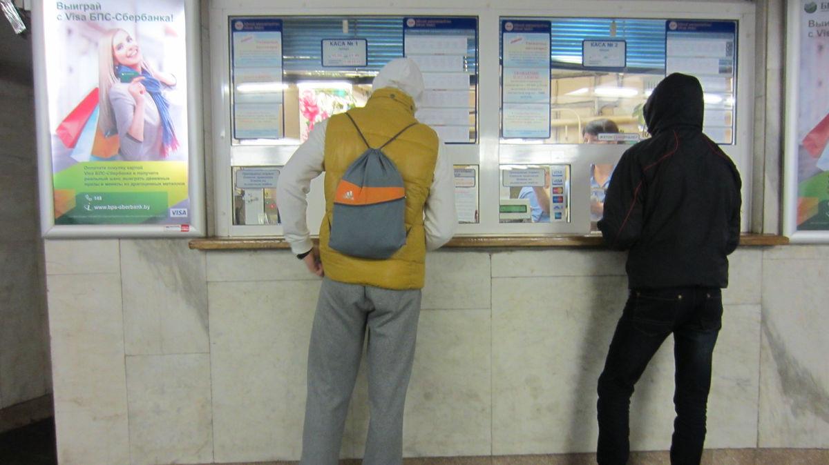 В метро принимают банковские карты.