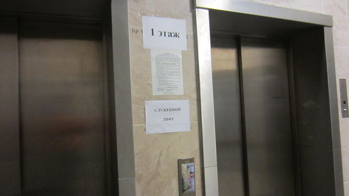 В Библиотеке смогли посмотреть смотровую площадку. Лифтовой холл выдает страну.